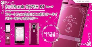 New Sharp SoftBank 007SH Hello Kitty Aquos Hybrid Android Mobile Cell