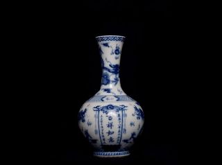 Large Antique Chinese Blue and Whtie Porcelain 18th C Bottle Vase