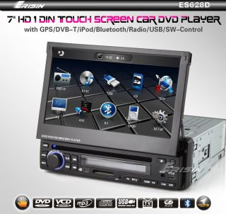 ES628AU 7 1 Din HD Touch Screen Car DVD Player GPS Navigation DVB T