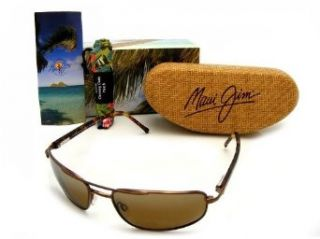 2011 Maui Jim KAHUNA Copper / HCL Bronze H162 23 Clothing