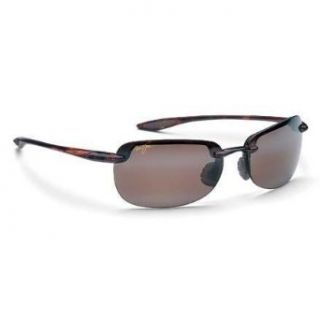 Maui Jim Sandy Beach Sunglasses Polarized Plus® Clothing